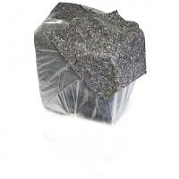 Putzlappen / Baumwolle 40 x 40 cm dunkel (10 kg)