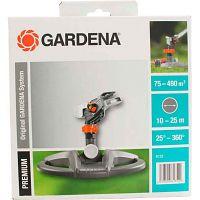 Gardena Kreisregner 5 - 12 m Durchmesser #2